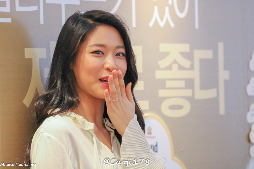 18/05/17 – SEOLHYUN FANSIGN EVENT (KLOUD BEER) – 13 PHOTOS V1