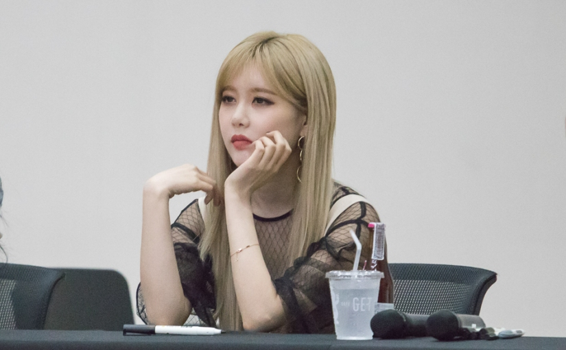 01/07/17 – T-ARA FANSIGN (WHAT'S MY NAME) – QRI (27 PHOTOS V1)
