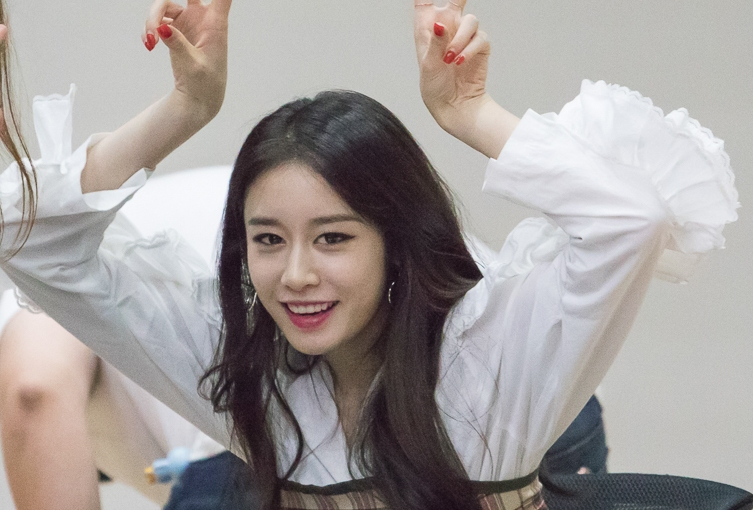 01/07/17 – T-ARA FANSIGN (WHAT'S MY NAME) – JIYEON (49 PHOTOS V1)